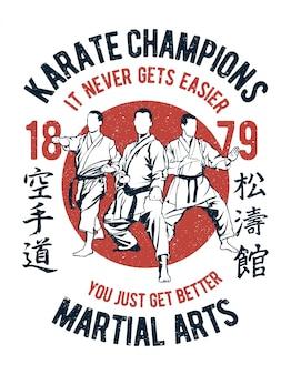 Чемпионы по каратэ
