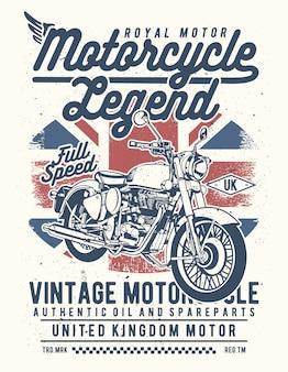 オートバイの伝説
