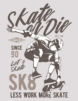 Кататься на коньках или умереть