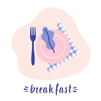 Концепция завтрака. тарелка на салфетке с вилкой. зелень на тарелке. плоская кладка еды. векторная иллюстрация плоский дизайн.