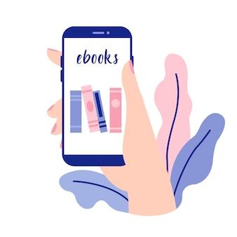 電子ブックリーダーアプリとスマートフォンを持っている女性の手。ベクトルスマートフォン、モバイルデバイス、デザインモバイルアプリ。
