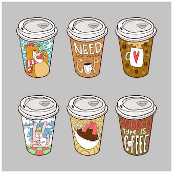 紙のコーヒーカップ。手描きイラスト