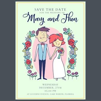 日付、結婚式の招待状カードのテンプレートを保存する