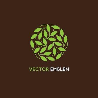 ベクトル抽象ロゴデザインテンプレート - 緑の葉で作られたサークル