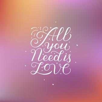 Все, что вам нужно, это любовная надпись цитата