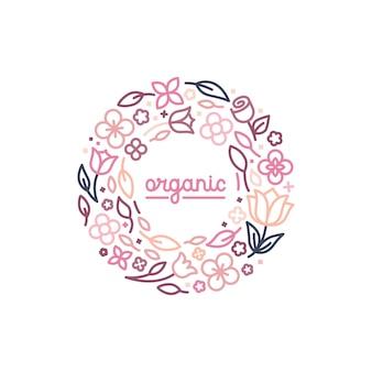 Векторный логотип дизайн шаблона и концепция монограммы в модном линейном стиле