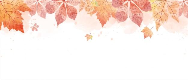Красные листья на осеннем фоне