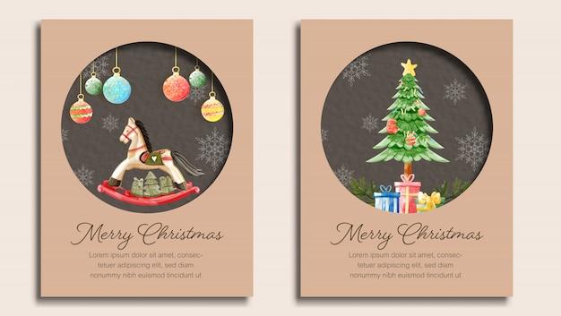 Набор рождественских открыток