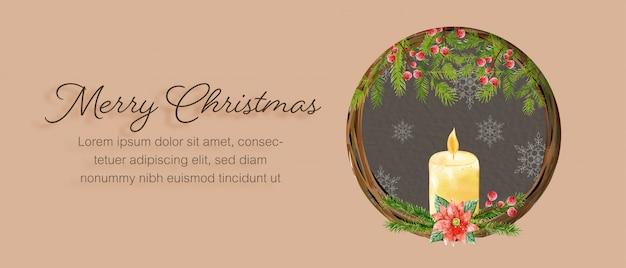 Веселая рождественская открытка шаблон