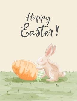 イースターの日のカードの水彩画。庭のウサギとニンジンの卵。