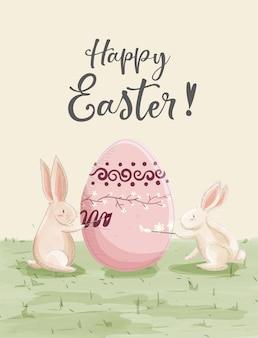イースターの日のカードの水彩画。庭で卵を塗るウサギ。