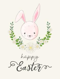 イースターの日のカードの水彩画。花の花輪の中のウサギ。