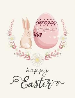 イースターの日のカードの水彩画。花の花輪の中のウサギは卵を描いています。