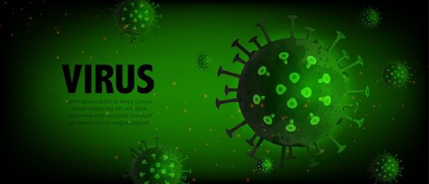 ウイルス描画。濃い緑色の背景に抽象化します。アレルギー、細菌、医療、微生物学、病気の概念。
