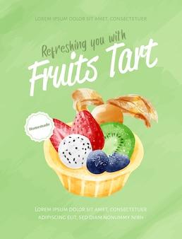 果物タルトのレトロなスタイルで痛い水彩。