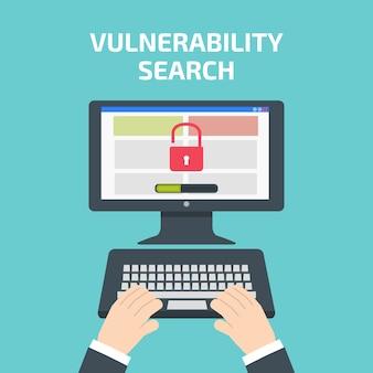 脆弱性検索デッキトップ。
