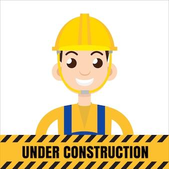 建設中の人々