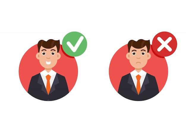 Отзыв клиента. положительная и отрицательная концепция обратной связи.