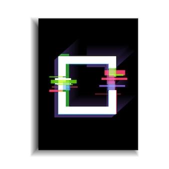 グリッチ効果フレーム、モダンなスタイルのデザイン要素。ベクトルイラスト