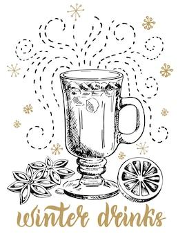 冬の温かい飲み物。季節の休日飲料イラスト