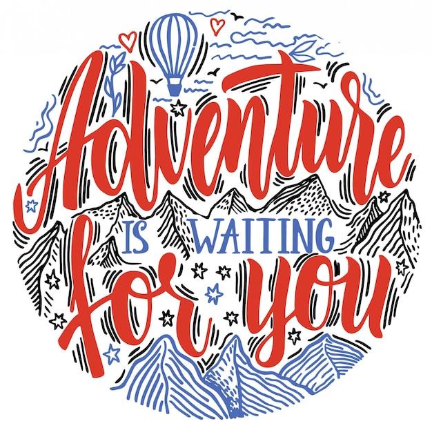 動機付けの引用を旅行します。冒険があなたを待っています。