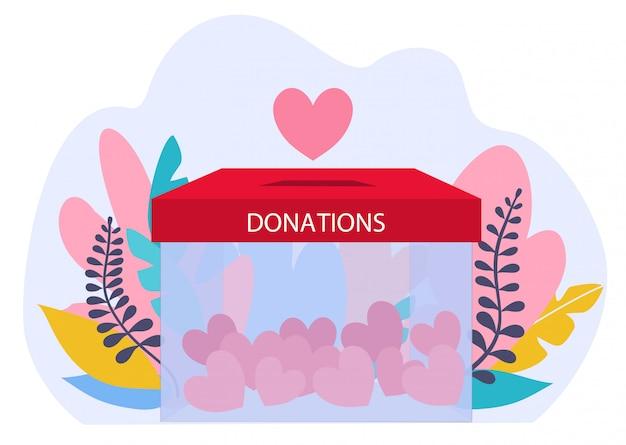 寄付のコンセプトです。心を持つガラスボックスとチャリティーイラスト。寄付とボランティア活動の概念図。