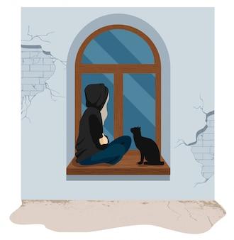 猫と一緒に窓辺に座っている悲しい、落ち込んでいる女の子。悲しいティーンエイジャー。落ち込んでいる女性と猫。図。