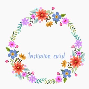 美しい花の招待状。
