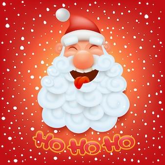 サンタクロースの頭を持つクリスマスカードテンプレート。ホーホーホータイトル。
