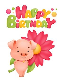 Открытка с днем рождения с свинья мультипликационный персонаж. векторная иллюстрация