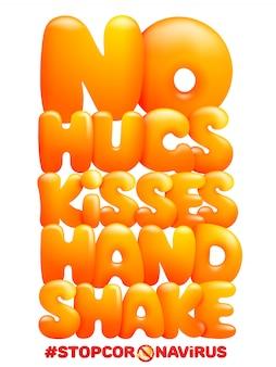 警告:抱擁はありません。握手します。漫画の黄色の文字。コロナウイルスを停止