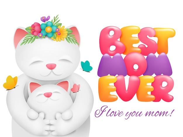 Счастливый день матери дизайн карты. титул лучшей мамы. мультфильм белый кот милый персонаж с ребенком
