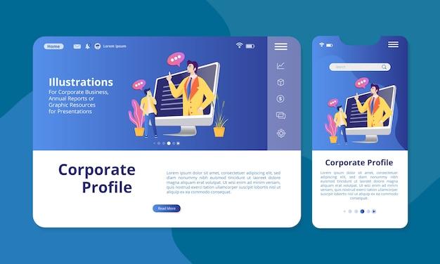 Корпоративный профиль на экране для веб или мобильного дисплея.
