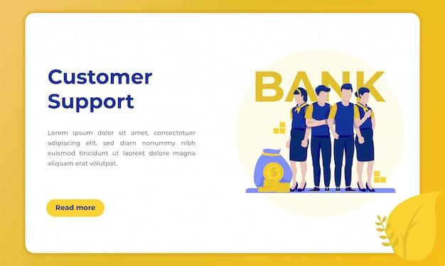 カスタマーサポートのプロファイル、銀行業界をテーマにしたランディングページの図