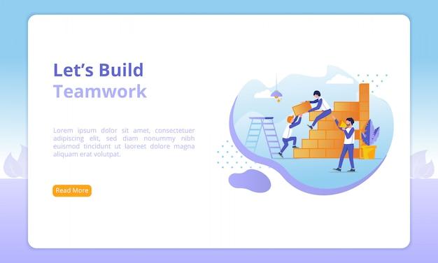 チームワークのウェブサイトを構築しましょう