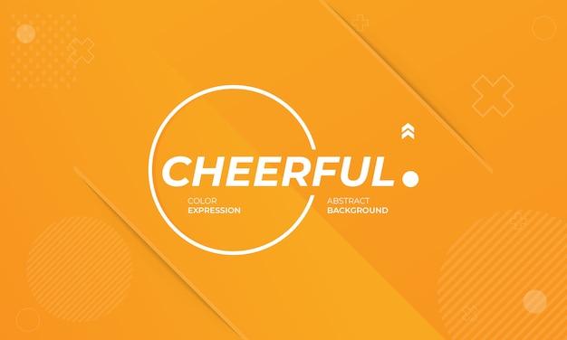 オレンジ色の陽気な表現とモダンな背景バナー