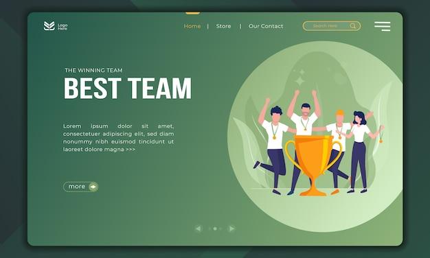 Команда-победитель, лучшая команда иллюстрации на шаблоне целевой страницы
