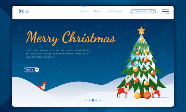 ランディングページテンプレートのクリスマステーマのイラスト