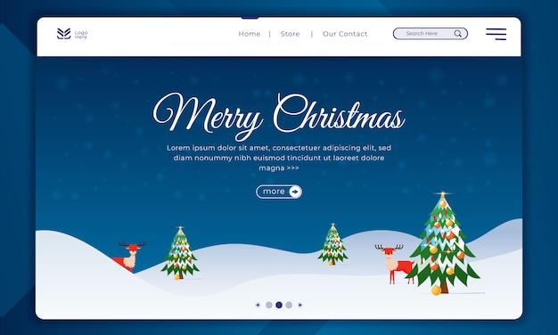 クリスマスをテーマにしたウェブサイトのホームページ