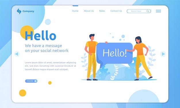 Плоская иллюстрация на целевой странице о людях, говорящих привет