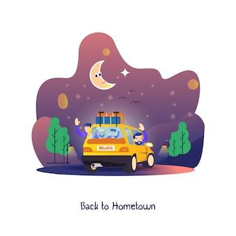 Плоская иллюстрация, когда рамадан закончится, мудик или обратно в родной город