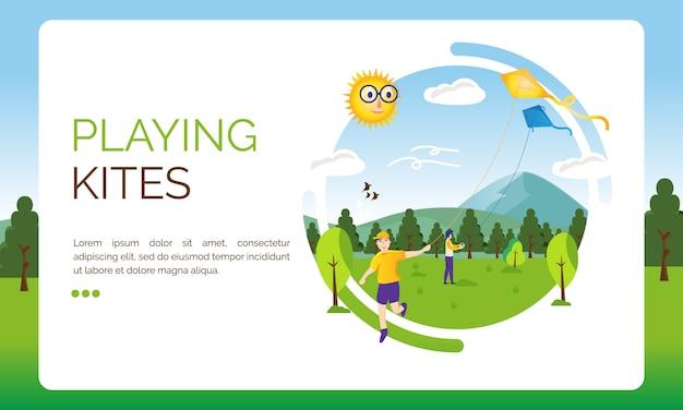 ランディングページのイラスト、凧で遊ぶ子供