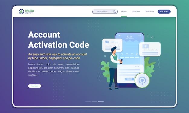 Вставьте код активации в приложение электронного кошелька в шаблоне целевой страницы