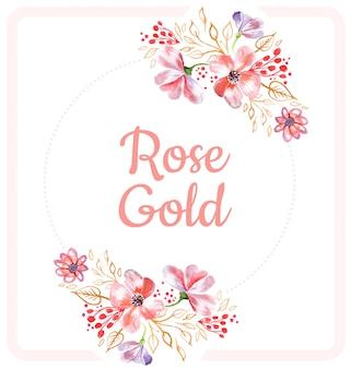 Цветочный розовый фон