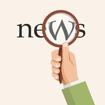 Рука увеличительное стекло и новости в стиле ретро плоский