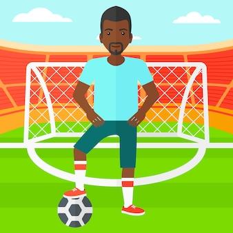 ボールを持つフットボール選手