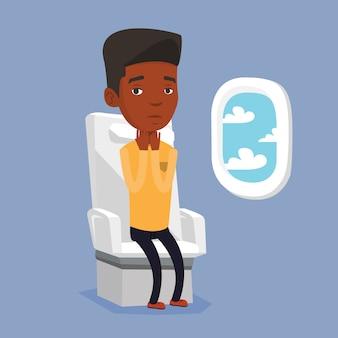 飛行の恐怖に苦しんでいるアフリカ系アメリカ人の男
