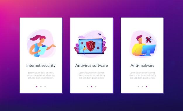 ウイルス対策ソフトウェアアプリのインターフェイステンプレート。