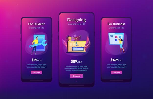 Шаблон интерфейса приложения для веб-разработки