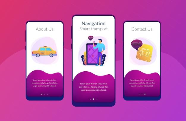 都市ナビゲーションアプリ、スマートシティアプリのインターフェイステンプレート。